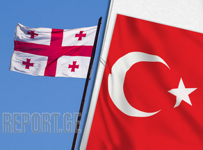 Embassy of Georgia to Turkey releases statement for Georgian nationals