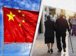 ჩინეთი საპენსიო ასაკს გაზრდის