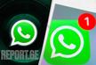 WhatsApp-ს ახალი დიზაინი ექნება