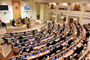 Осенняя сессия парламента закрылась - ВИДЕО