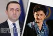 Ираклий Гарибашвили назначил вице-премьеров