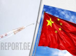 ჩინეთში კორონავირუსის მესამე ვაქცინის კლინიკურ კვლევას იწყებენ