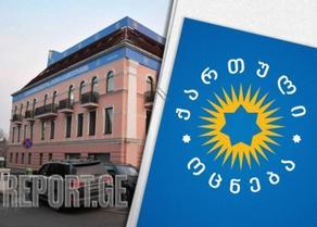 В офисе Грузинкой мечты проходит заседание политсовета