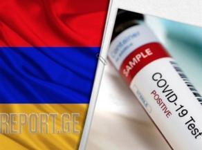 В Армении выявлено 870 новых случаев COVID-19