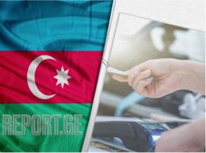 აზერბაიჯანიდან საქართველოში ფულადი გზავნილები 133%-ით გაიზარდა