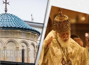 Патриарх Илия II распространил обращение