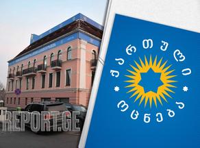 ქართული ოცნების ოფისში საპარალამენტო უმრავლესობის სხდომა მიმდინარეობს