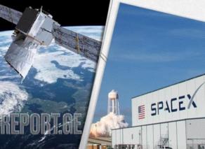 NASA-სა და SpaceX-ს შორის თანამშრომლობის ხელშეკრულება გაფორმდა