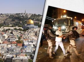 იერუსალიმში ნაციონალურ დღესთან დაკავშირებით ვითარება იძაბება - VIDEO