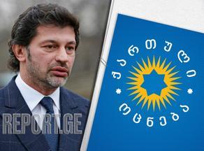Кто будет кандидатом в мэры Тбилиси?