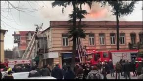 Пожар в центре Батуми - ВИДЕО