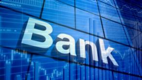 კომერციული ბანკების აქტივები გაიზარდა