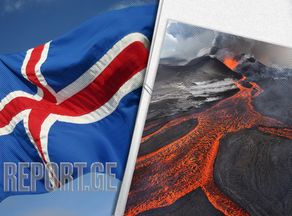 Volcano erupts near capital of Iceland - VIDEO