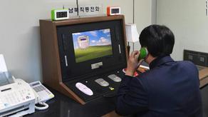 ფხენიანმა სამხრეთ კორეასთან სამეკავშირეო ოფისი ააფეთქა