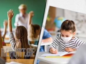 სკოლები იხსნება - სავალდებულოა თუ არა პირბადის გამოყენება მოსწავლეებისთვის