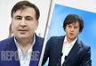 GD Chairman: Saakashvili will spend a minimum of six years in jail