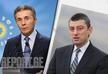 Иванишвили: Действия Георгия Гахария были предательством собственной команды