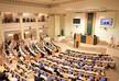 მოქალაქეთა პოლიტიკური გაერთიანებების შესახებ კანონპროექტი მესამე მოსმენით მიიღეს