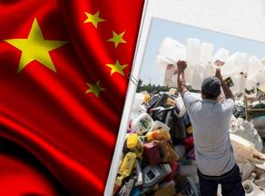 ჩინეთი პლასტმასის ერთჯერადი ნივთების მოხმარებაზე კონტროლს ამკაცრებს