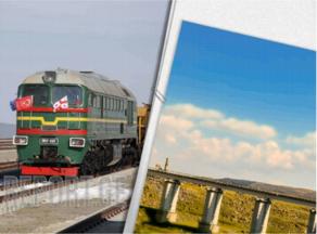 Baku-Tbilisi-Kars railway transports 900 thousand tons of cargo