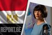 ეგვიპტეში რობოტი დააპატიმრეს