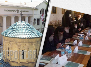 Holy Synod session at the Patriarchate