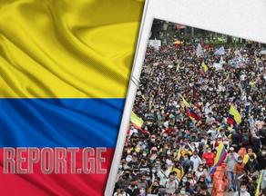 კოლუმბიაში საპროტესტო აქციების დროს 379 ადამიანი უგზო-უკვლოდ დაიკარგა