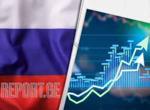 რუსეთში ინფლაცია 2021 წელს 4.5%-ს გაუტოლდება