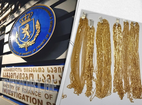 Пресечены попытки ввоза незаявленного золота