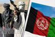 თალიბებმა ავღანეთის დედაქალაქი ელექტროენერგიის გარეშე დატოვეს
