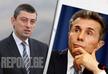 Гахария ответил Иванишвили