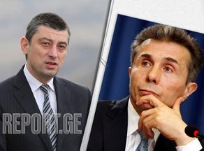 Gakharia answers Ivanishvili