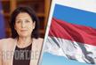 Президент Грузии посетит сегодня княжество Монако