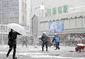 ტოკიოში თოვლი მოვიდა  - VIDEO