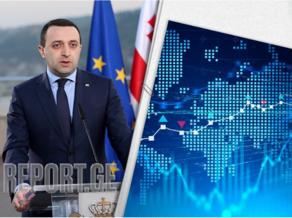 Премьер-министр Грузии посетит Азербайджан