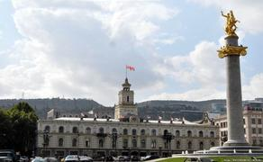 Investigation launched on incident in City Assembly