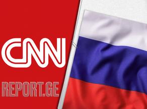 რუსი დაქირავებული მებრძოლები აფრიკაში ადამიანებს აწამებდნენ და კლავდნენ - CNN