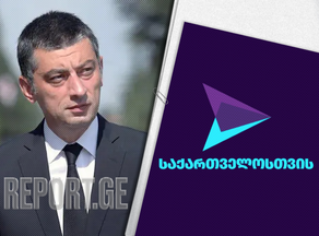 Ex-PM on Georgian Dream: Those people are truly gullible