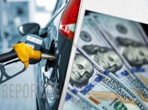 საწვავის ფასი 3 ლარს გადასცდა
