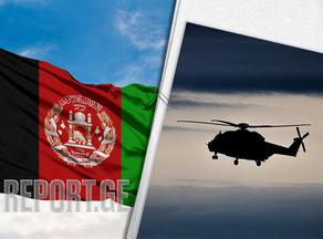 ავღანეთში სამხედრო ვერტმფრენი ტერორისტებმა ჩამოაგდეს - განახლებულია