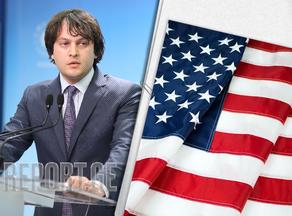 Ираклий Кобахидзе отправился в США