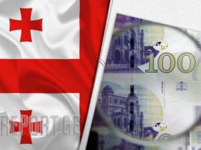 GEL depreciated against dollar and euro