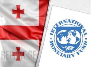 4 წელში საქართველომ  IMF-სგან $687 მლნ მიიღო