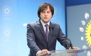 Кобахидзе: Саакашвили контролирует ситуацию внутри оппозиции