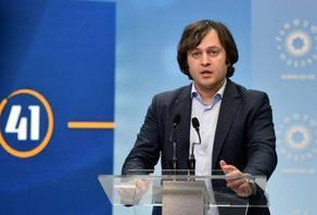 Georgian Dream Executive Secretary summoned for questioning
