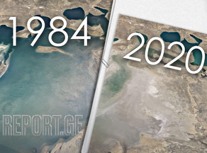 Google Earth: How Our Planet Has Changed In Four Decades - VIDEO