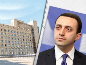 Франция выделит Грузии 483 млн. евро финансовой помощи