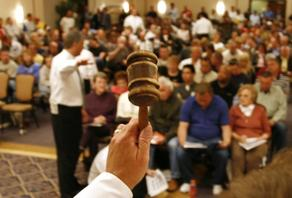 Securities sold at state treasure auction