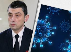 У Георгия Гахария подтвердился коронавирус