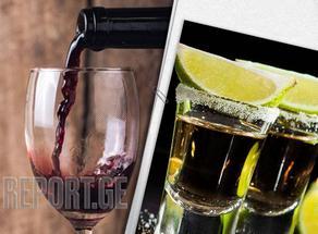 საქართველოში ალკოჰოლიანი სასმელების სერტიფიცირება სავალდებულო იქნება